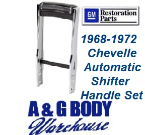 Automatic Shifter Arm Complete 1968 - 1972 Chevelle